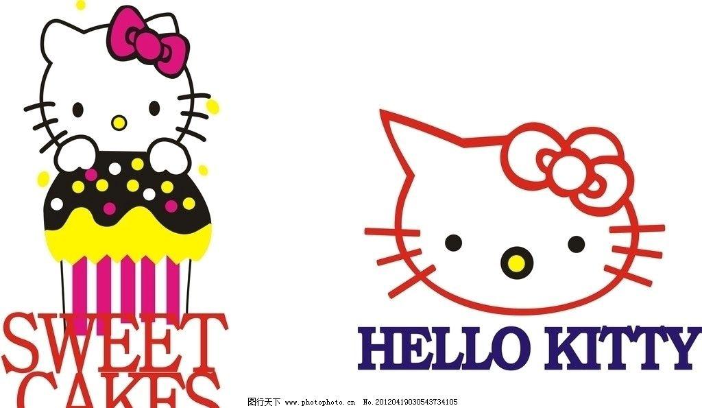 快乐猫 包 衣服图案 标志 矢量
