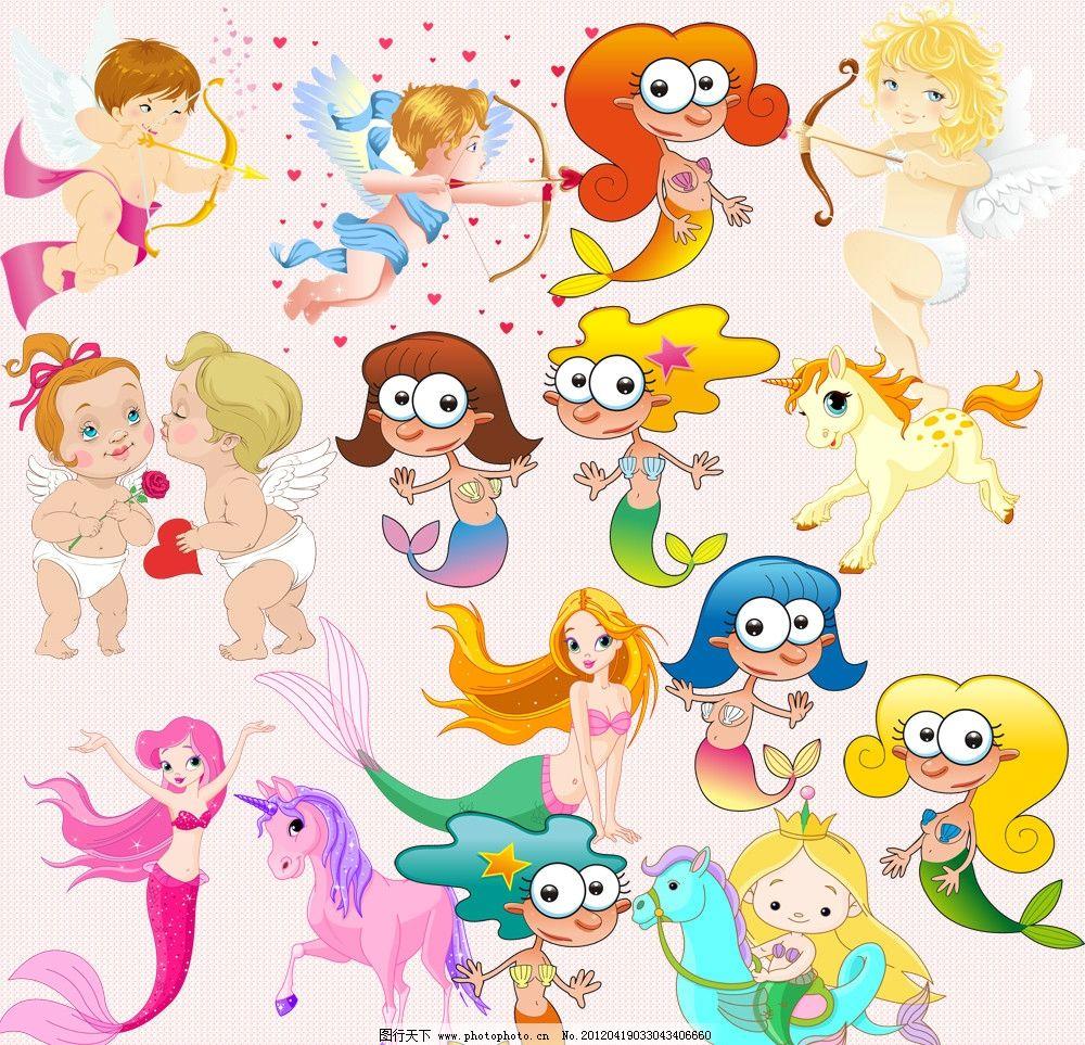 美人鱼与天使 美人鱼 天使 可爱 卡通 人物 神话 psd分层素材 源文件