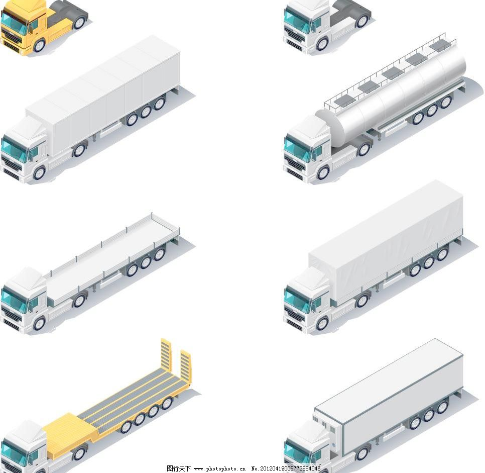 货运 货车 集装箱 油罐车 现代 交通 工具 矢量 货运物流运输快递专题