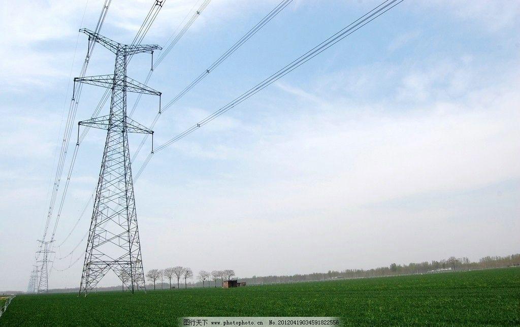 麦田 麦地 麦苗 蓝天白云 高压线塔 电业 电力 电业局用图 电线杆