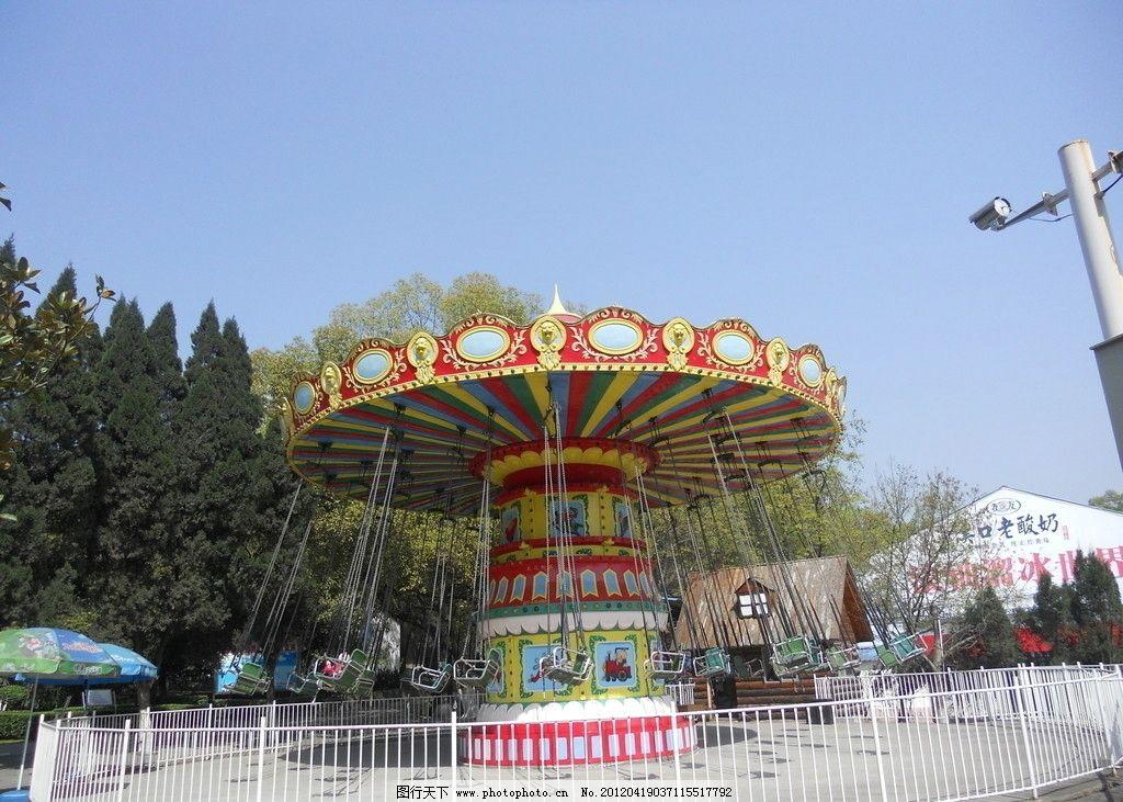 游乐场 儿童游乐园 娱乐休闲 摄影图片