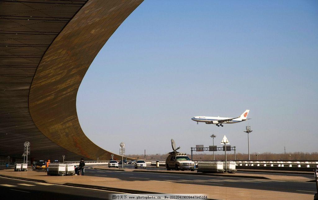 t3航站楼 北京 首都 飞机 航天 航空 航天航空 蓝天 天空 建筑 摄影