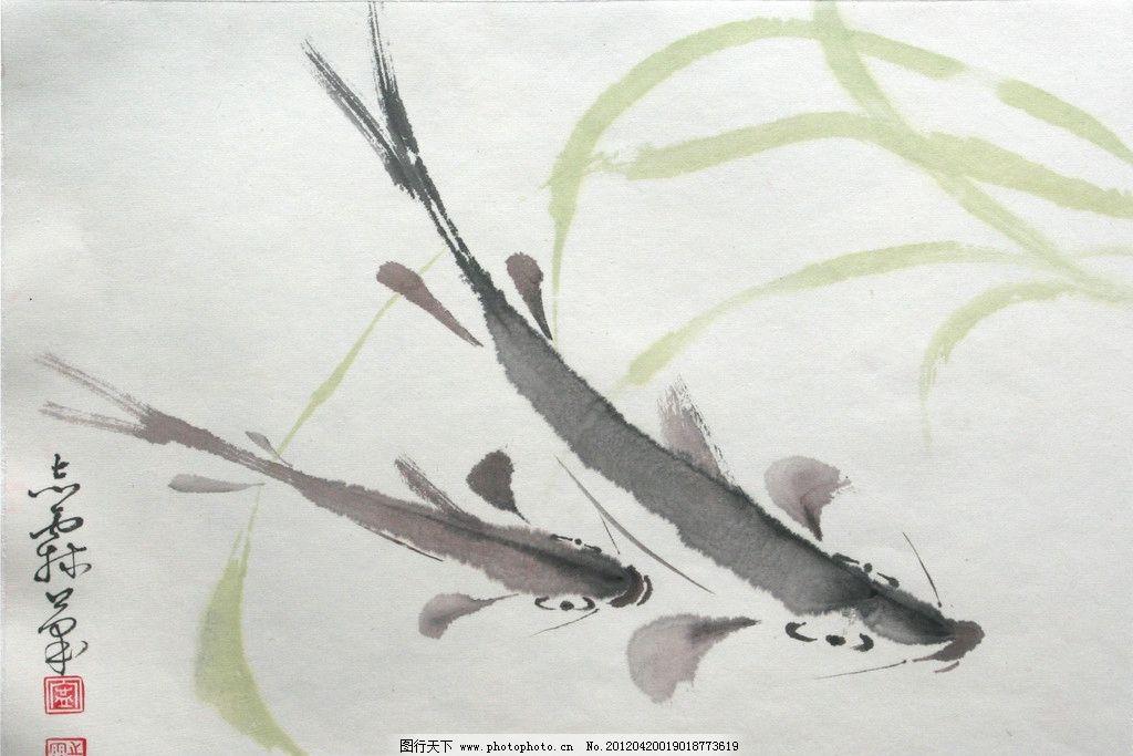 国画鱼_国画小品 鱼图片