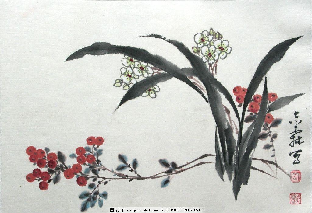兰花 国画 小品 斗方 水墨画 红色果实 绘画书法 文化艺术 设计 72dpi