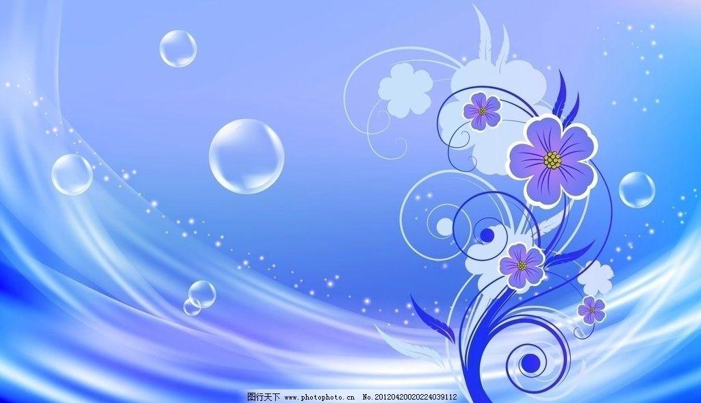 蓝色妖姬 蓝色花纹 梦幻背景