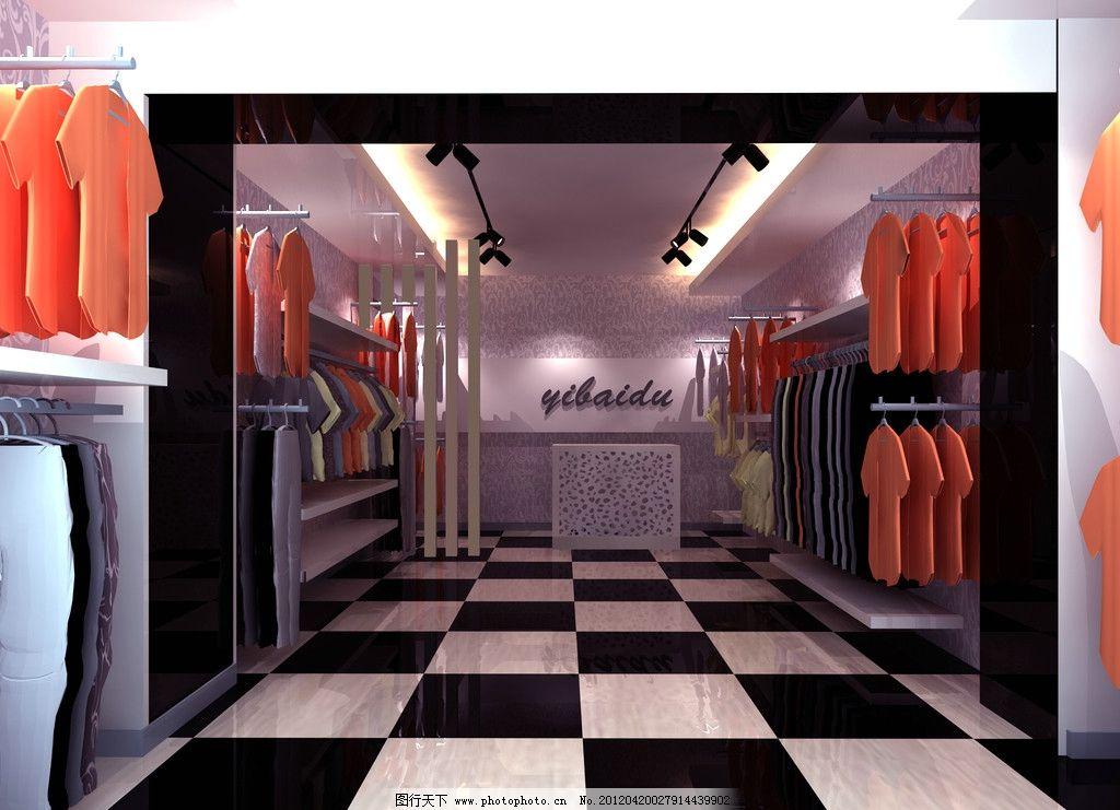 服装店效果图 3d 室内 现代 简约 服装店        室内设计 环境设计