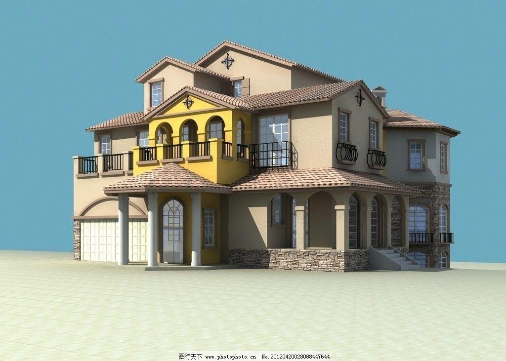别墅 建筑效果图 别墅图 小区效果图 室外效果图 建筑表现 建筑设计