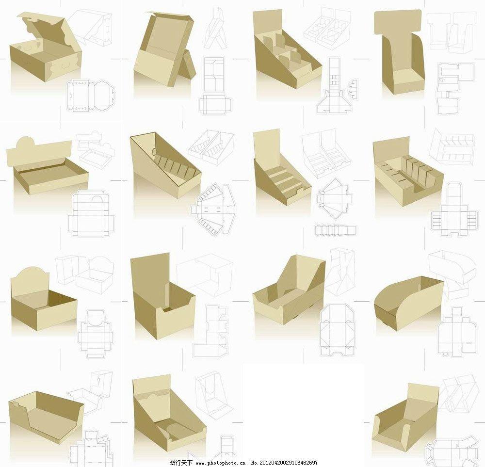 纸盒包装盒设计 礼盒 纸箱 示意图 图纸 手绘 矢量 包装设计