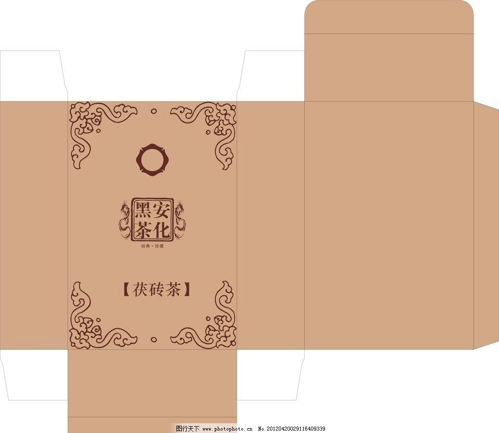 黑砖茶纸盒包装 安化黑茶 底纹 龙纹 纸盒展开图 包装设计 广告设计
