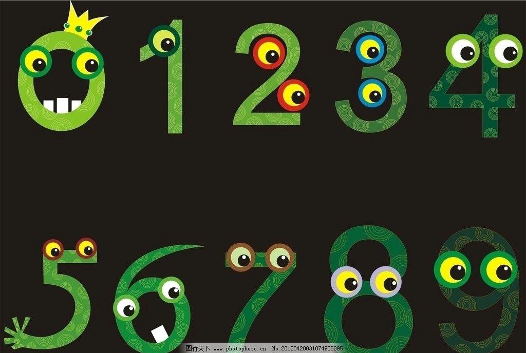 0 9阿拉伯數字設計圖片圖片