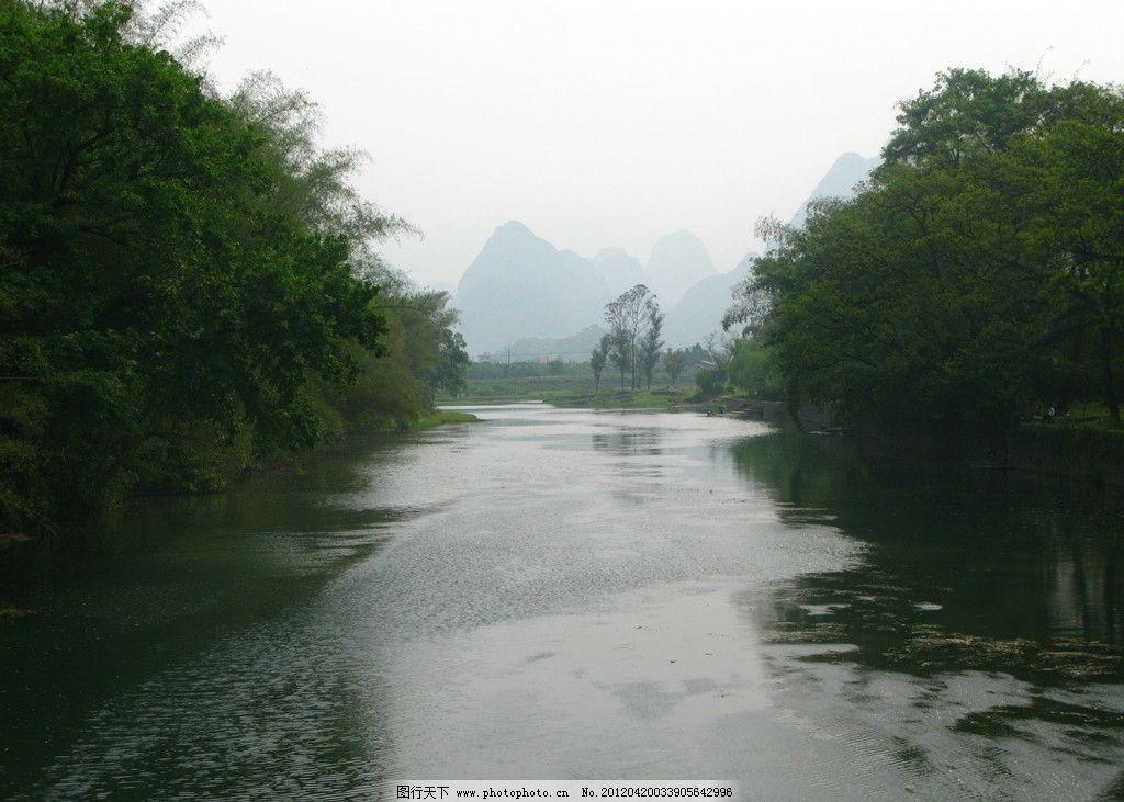 桂林风景 桂林山水图片