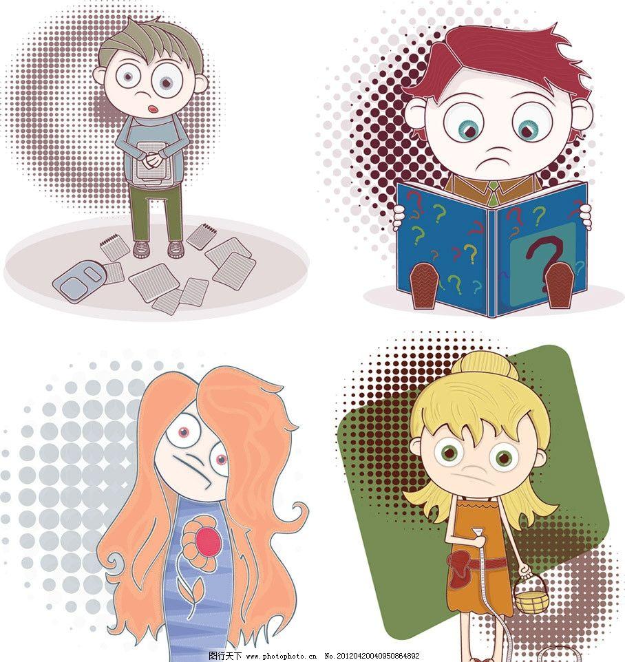 手绘 卡通 小学生 小男孩 小女孩 儿童 孩子 愁眉苦脸 读书 烦恼 郁闷
