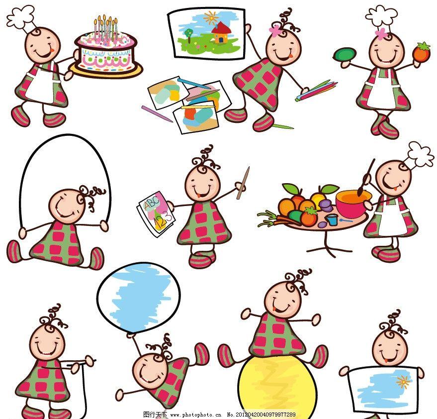 蛋糕 画画 绘画 跳绳 滑板车 呼啦圈 手绘 动作 姿势 表情 舞蹈 快乐