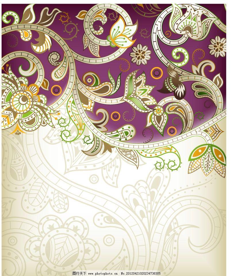 时尚梦幻花纹 欧式花纹图片