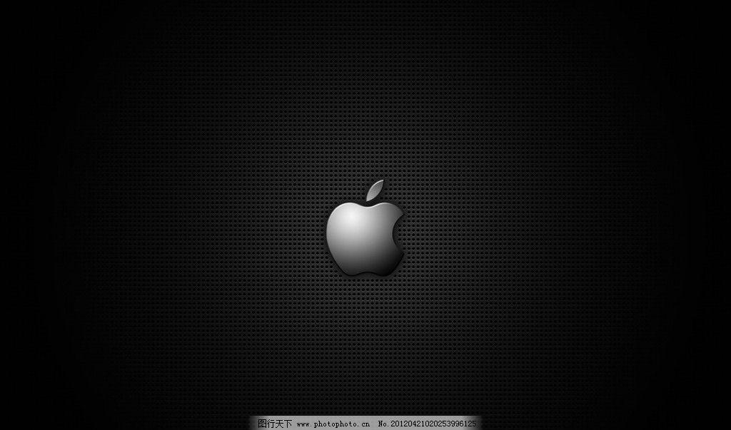 苹果壁纸 苹果 桌面 电脑壁纸 背景底纹 底纹边框 设计 72dpi jpg