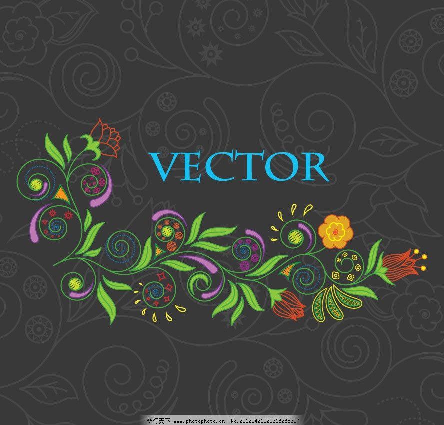欧式花纹花朵 梦幻花纹花朵图片