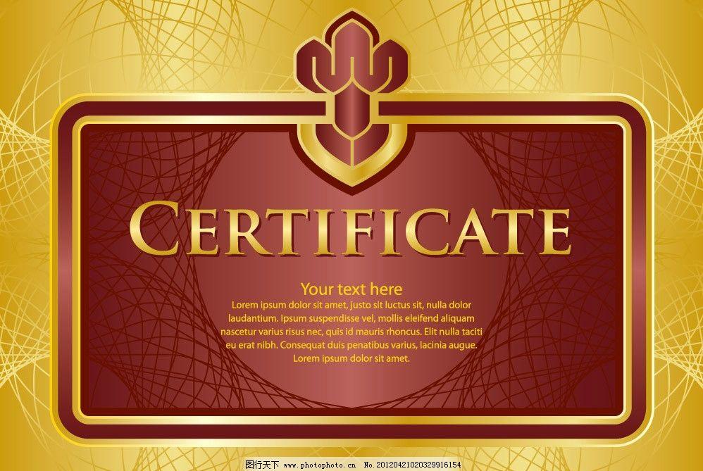 文凭毕业证书花纹边框 文凭 毕业 证书 防伪 票据 荣誉 奖状 欧式