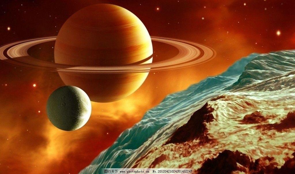 星球 科幻 景色 太空 宇宙 其他 自然景观 设计 72dpi jpg