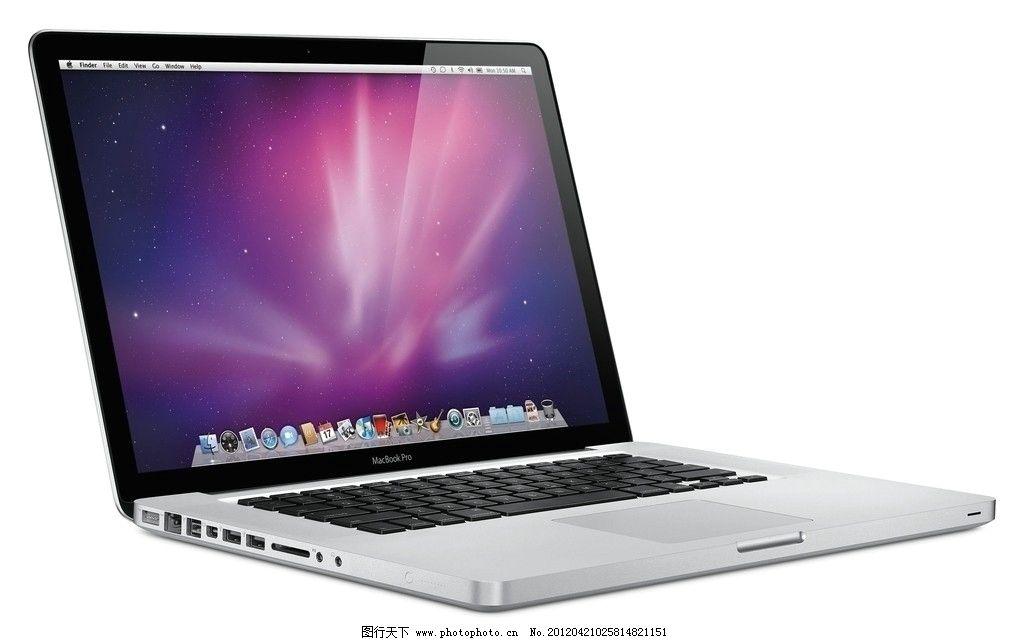 macbook苹果笔记本图片