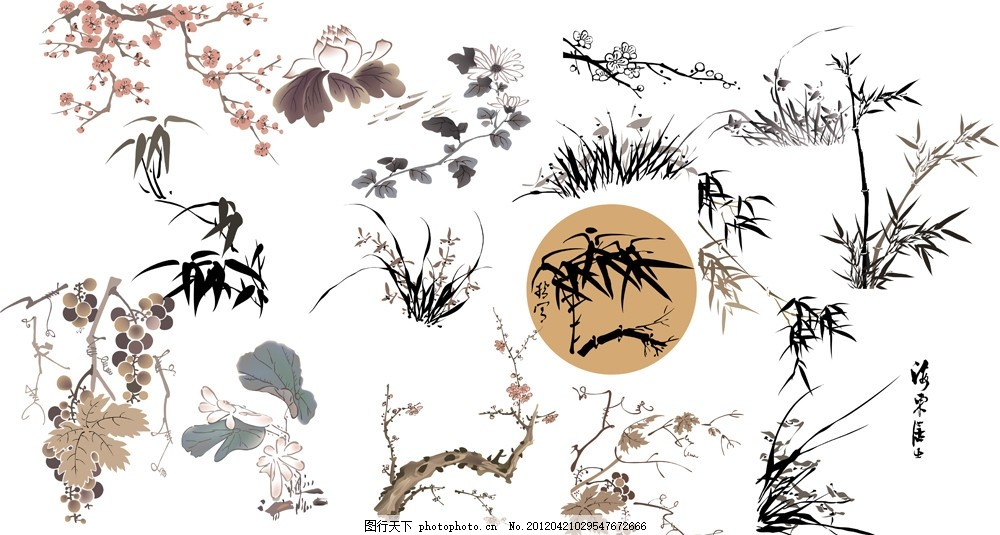 水墨植物 矢量 兰花 菊花 梅花 竹子 葡萄 水墨画 中国 传统