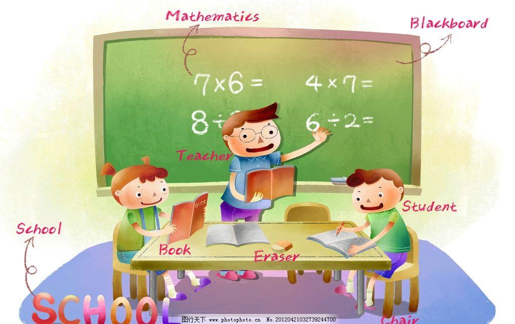 手绘 卡通 插画 英语教育 卡通画 儿童画 漫画 教室 上课 黑板图片