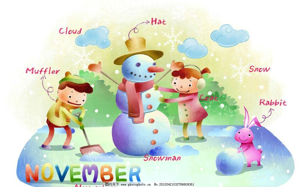 情景教育 教学 广告设计 系列卡通画 高清图片 中学 小学 幼儿园 英语