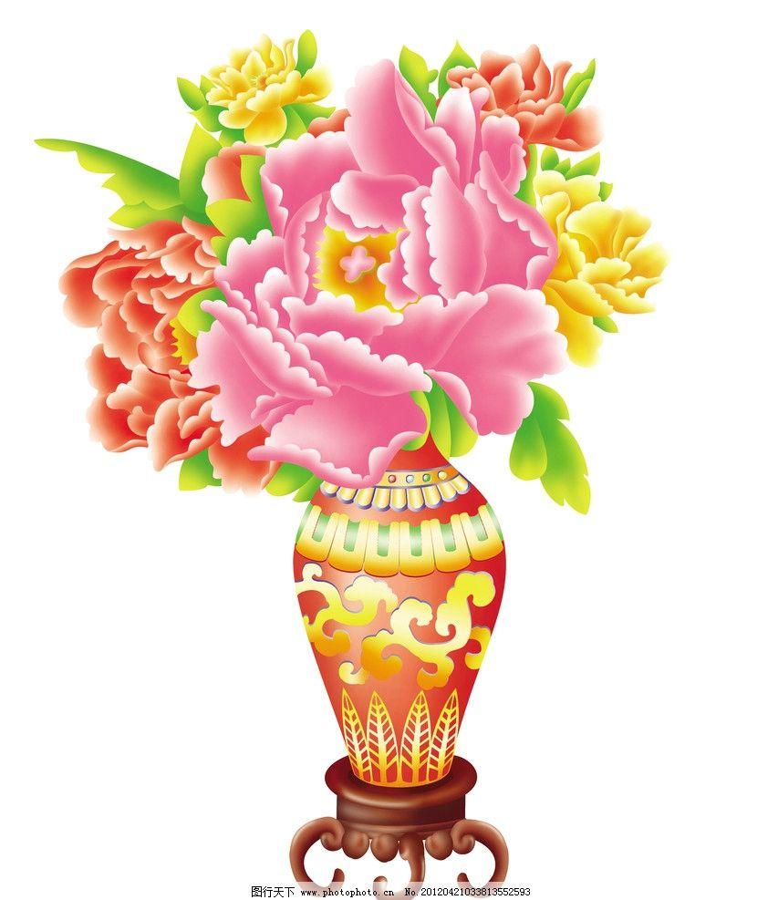红花瓶 矢量图 花瓶 psd分层素材