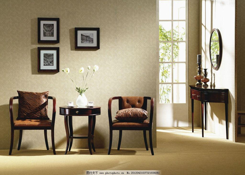 古典客厅椅 欧式 古典 椅子 茶几 花瓶 相框 梳妆台      家居 家居