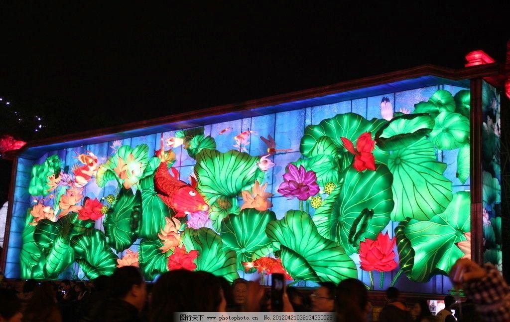 自贡灯会摄影 彩灯 花灯 熊猫 竹子 塑像 夜景