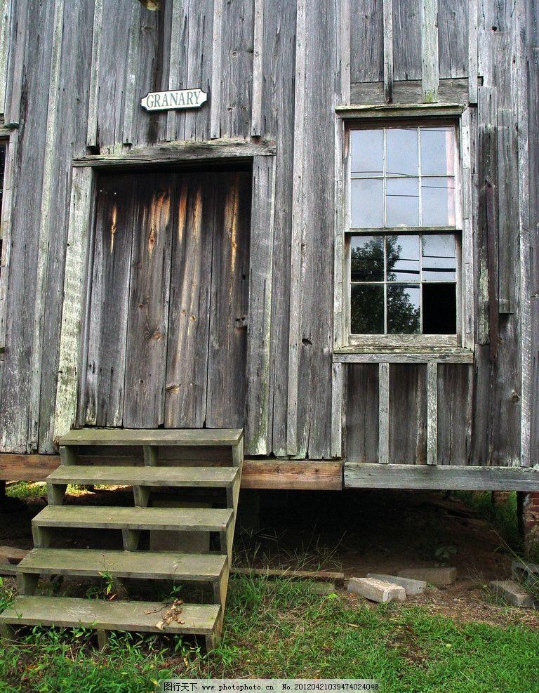 木头房子 木头 房子 房屋 建筑 村舍 农村 窗户 温馨 玻璃 台阶 建筑