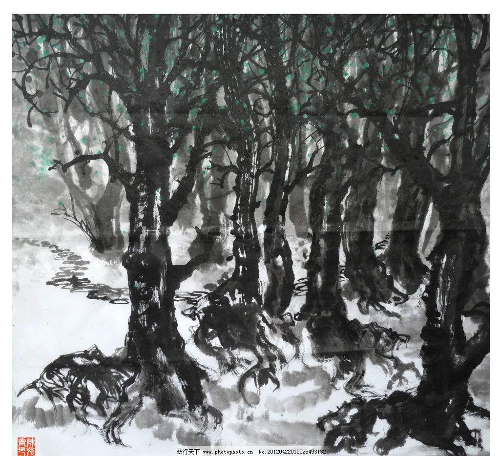 树林 中国画 国画山水