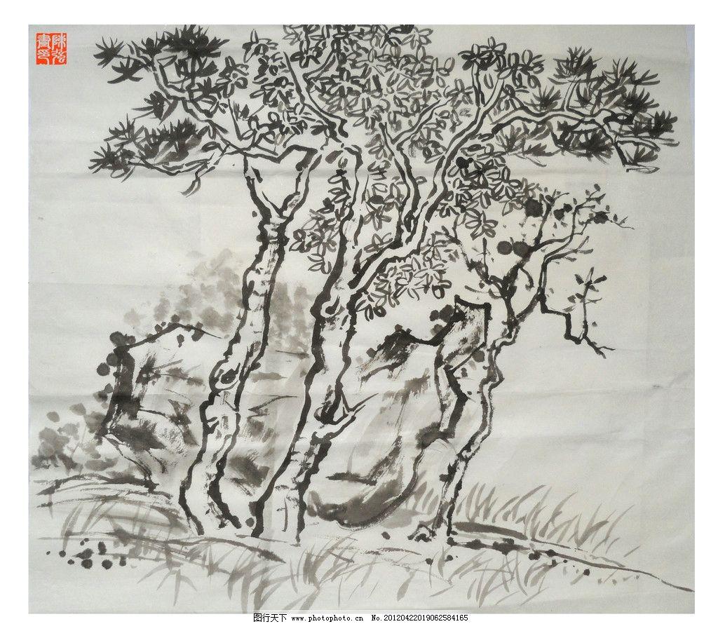 树木 中国画 国画山水 纸本设色 山水画 石头 草 草地 陈强的国画作品