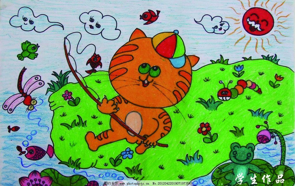 小猫钓鱼 荷花 鱼 猫 青蛙 蜻蜓 云朵 太阳 海洋 绘画书法 文化艺术