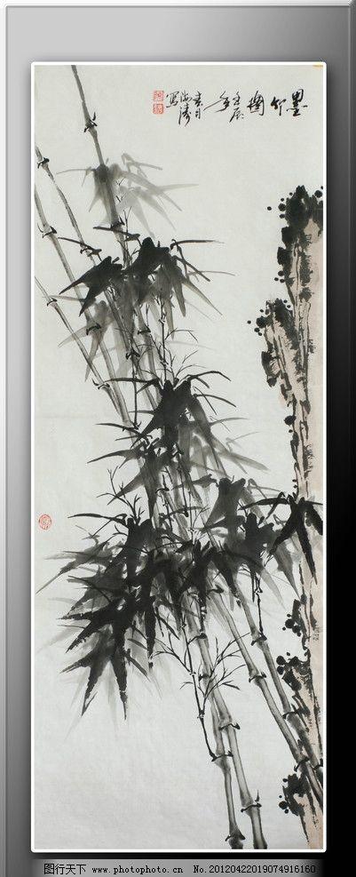 国画竹子 国画 竹子 中国画 绘画书法 文化艺术 设计 96dpi jpg