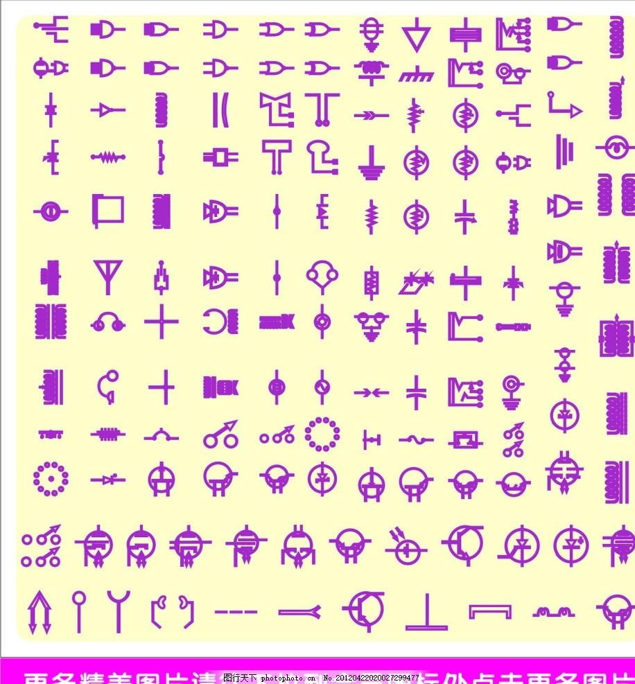 电路板 平面图 电路设计 矢量 cdr 其他设计 广告设计 小图标 标识