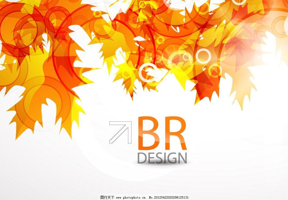 树叶 背景图片 秋天的枫/秋天的枫叶树叶梦幻背景图片