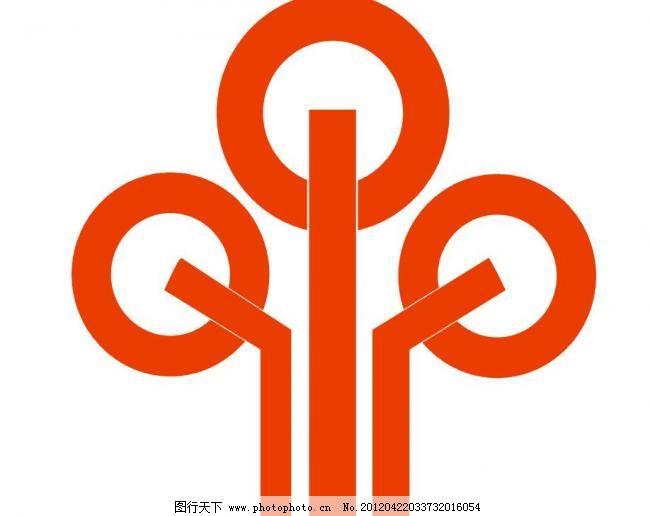 幸福树logo图片免费下载 cdr cdr格式 广告设计 幸福树logo矢量素材