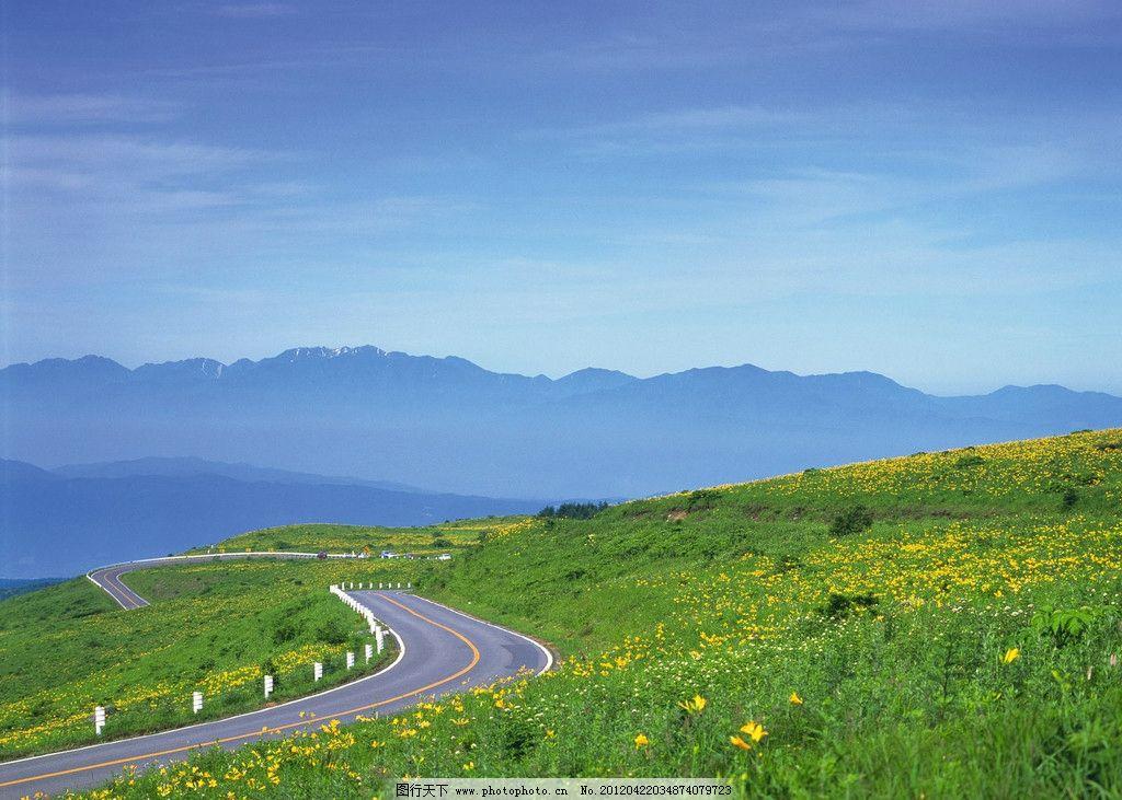 公路风景 盘山路 大山 绿树 风景 蓝天 自然风景 自然景观 摄影 300