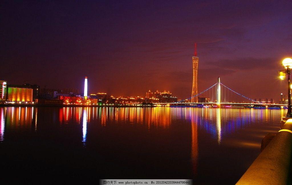 珠江广州塔小蛮腰夜景图片