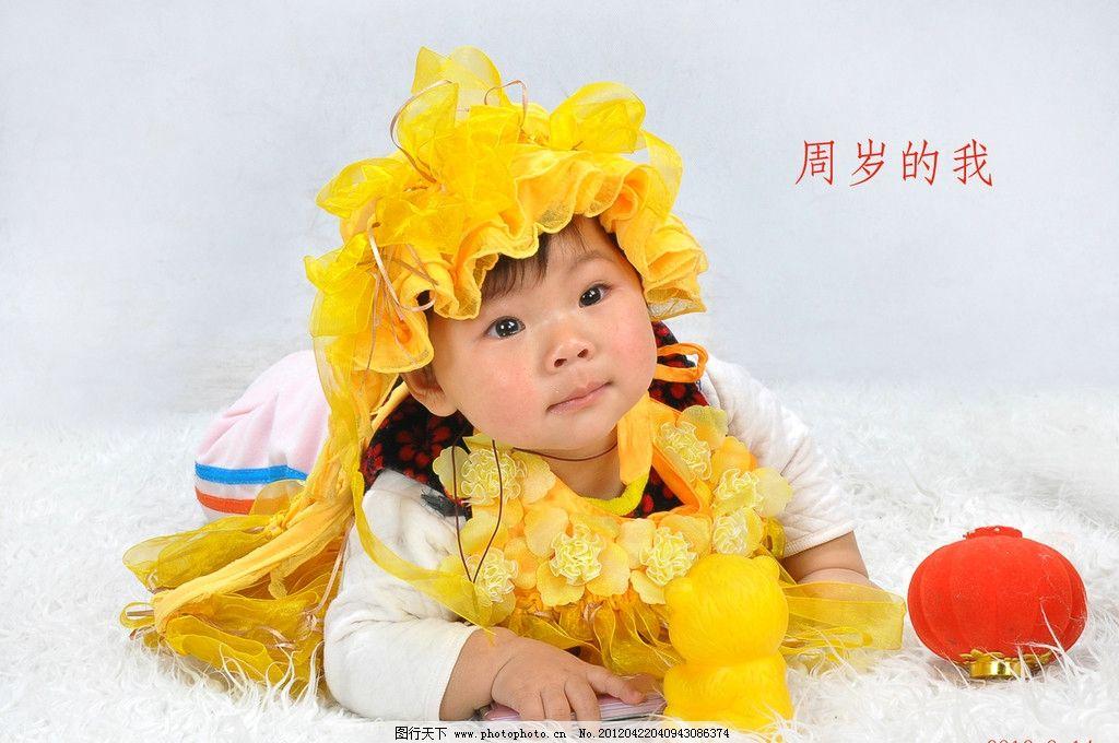 可爱宝宝 宝宝生活照 宝宝服装 婴儿照 灯笼 儿童幼儿 人物图库 设计