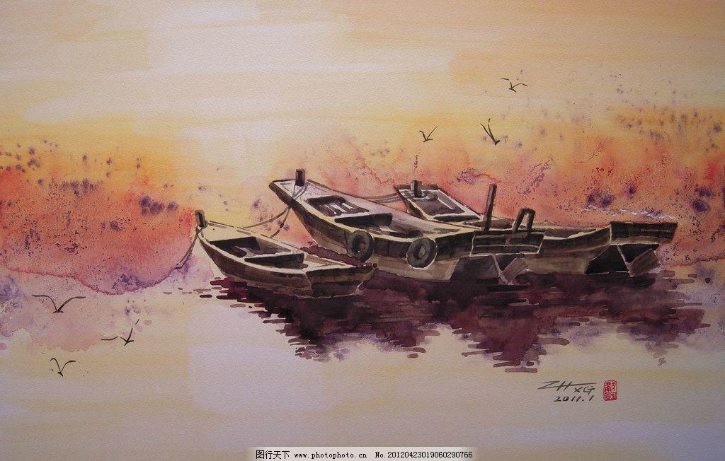 水彩画画简单轮船图片