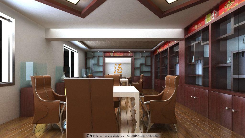 储藏室图片_室内设计_环境设计_图行天下图库