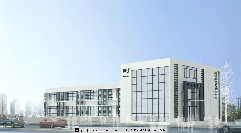 办公楼透视效果图 办公楼 透视 方窗 玻璃幕墙 多层 门头 栅格 冬景
