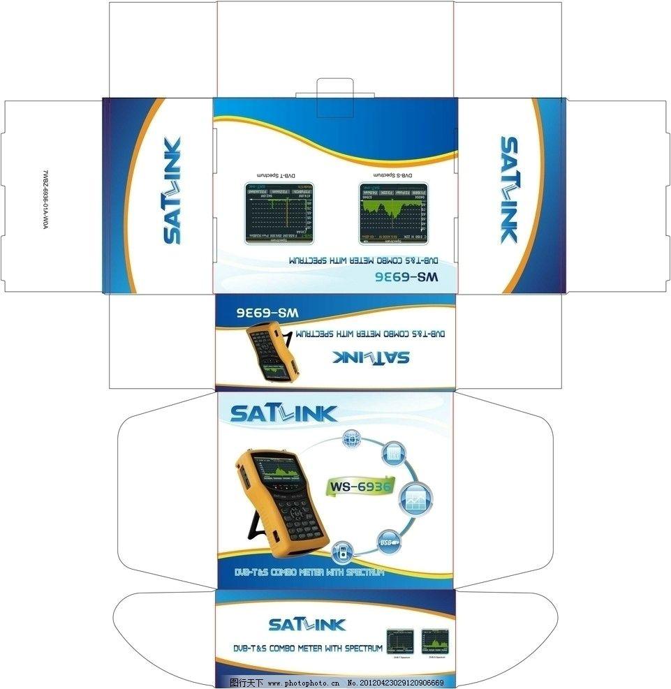 包装彩盒 彩盒 包装 包装设计 广告设计 矢量 ai