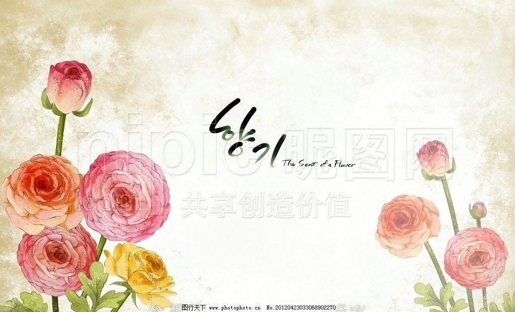 手绘花朵插画 壁纸