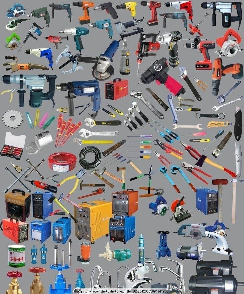设计图库 psd分层 其他  电动工具大全 电动工具合集 电工工具大全