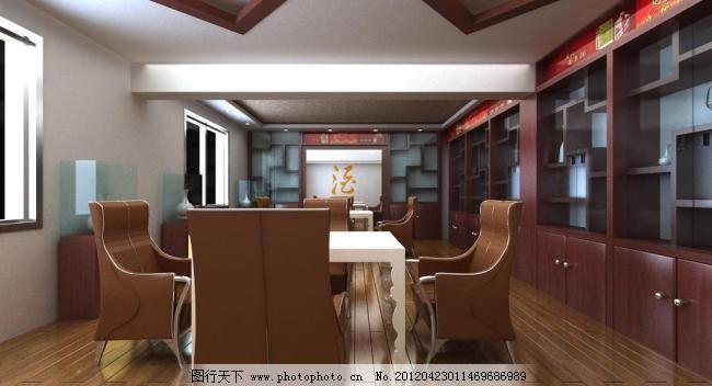 储藏室图片,酒店墙背景室内设计室内效果图椅建筑设计资料集哪本是模型v图片图片