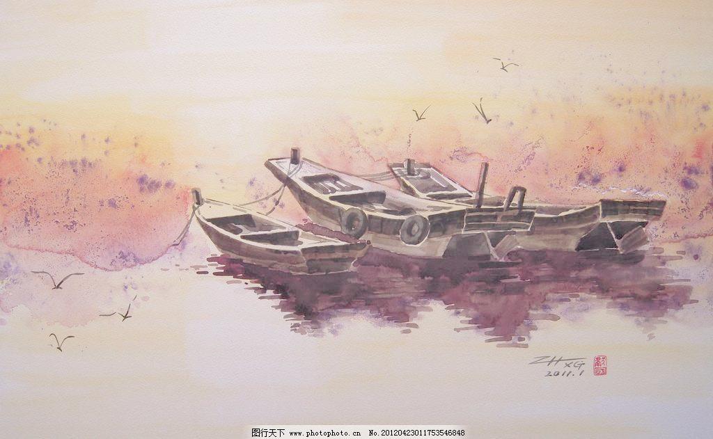 水彩风景绘画步骤
