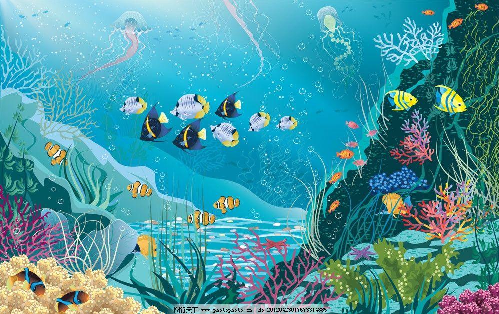 奇妙海底世界图片_其他_ui界面设计_图行天下图库