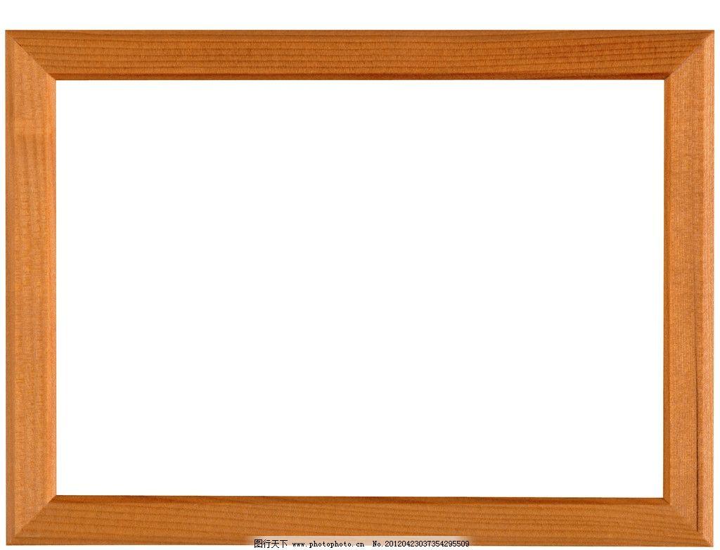 木相框 相框 边框 木框 红木 红木相框 画框 西式边框 婚纱相框 艺术